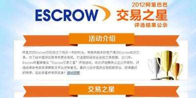 We are the Top 10 Escrow user !!我司当选ESCROW交易之星!